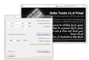 Date Tools