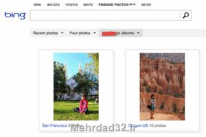 Bing سرویس Friend Photos را برای کاربران Facebook ارائه کرد