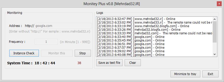 نرم افزار Monitey Plus