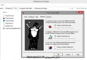 تصویر آغازین نرم افزار Tray Tools
