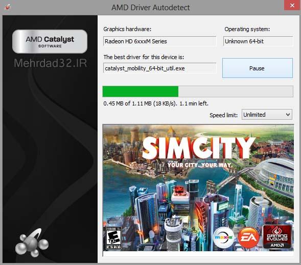 به روز رسانی درایورهای AMD بصورت خودکار با AMD Driver Autodetect
