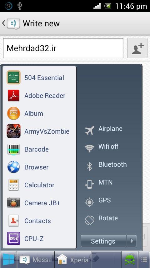 تصویری از محیط Taskbar Windows 8 Style
