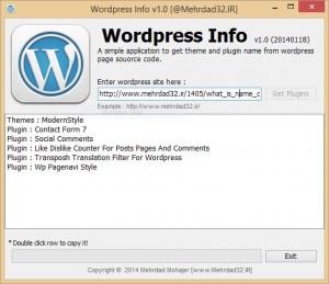 دریافت اطلاعات سایتهای وردپرسی با WordPress Info