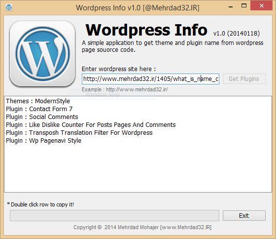 تصویری از محیط نرم افزار WordPress info در نسخه اول