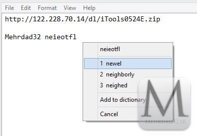 تصویری از اصلاح املای کلمه توسط tinySpell