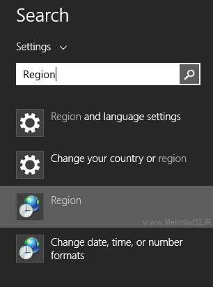انتخاب گزینه Region