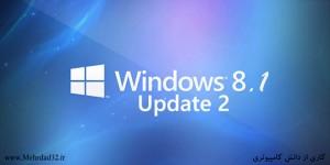 ویندوز 7 یا ویندوز 8.1