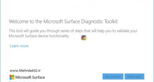 Microsoft-Surface-Diagnostic-Toolkit
