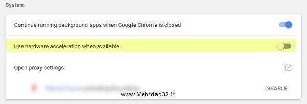 رفع مشکل سیاه شده صفحه در Chrome